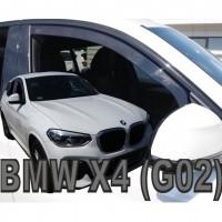 BMW X4 G02 5D 2018> - ΖΕΥΓΑΡΙ ΑΝΕΜΟΘΡΑΥΣΤΕΣ (2 ΤΕΜ.) BMW americat.gr