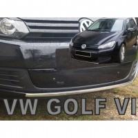 VW GOLF 6 2008-2012 ΚΑΛΥΜΜΑ ΨΥΓΕΙΟΥ ΧΕΙΜΩΝΑ (ΚΑΤΩ) VW americat.gr
