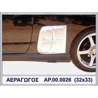 ΑΕΡΑΓΩΓΟΣ ΠΛΑΙΝΟΙ MERCEDES ΠΛΑΣΤΙΚΟ Αεροτομές Αλουμινίου americat.gr