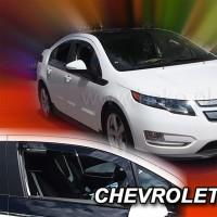 CHEVROLET VOLT 5D 2010>2015> - ΖΕΥΓΑΡΙ ΑΝΕΜΟΘΡΑΥΣΤΕΣ (2 ΤΕΜ.) Chevrolet americat.gr