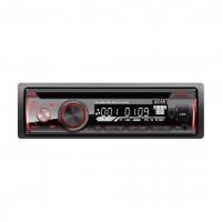 ΡΑΔΙΟ CD/FM/USB/SD/MP3/BLUETHOOTH 4x60W GEAR ΜΕ REMOTE CONTROL (ΚΟΚΚΙΝΟΣ ΦΩΤΙΣΜΟΣ) Multimedia americat.gr