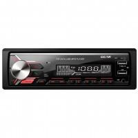 RADIO USB/MP3/BLUETOOTH/WMA/AUX IN/ ΜΕ ΚΟΚΚΙΝΟ ΦΩΤΙΣΜΟ 4x45w Multimedia americat.gr