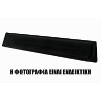 OPEL ASTRA G ΡΑΦΙ ΕΤΑΖΕΡΑΣ Ράφια Εταζέρας americat.gr